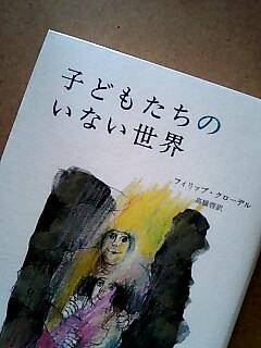 20070524_225001.jpg