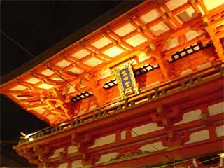 2006/01/01 会社近くの神社へ初詣