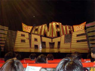 2006/02/25 爆笑オンエアバトル セミファイナルB 審査員席から見る舞台