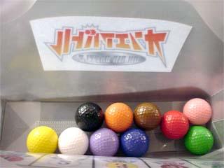 2006/02/25 爆笑オンエアバトル セミファイナルB 中身はゴルフボール
