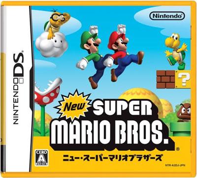 2006/05/12 ニュー・スーパーマリオブラザーズ