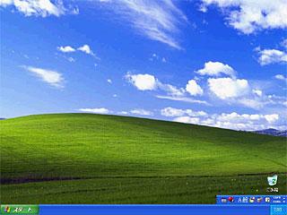 2006/06/23 Wndows XP デスクトップ。