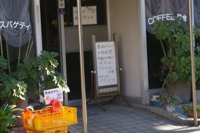 喫茶店に、干物定食