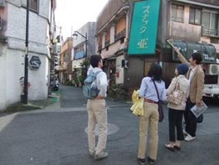 オンたま昭和レトロ散歩