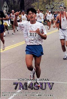 ボストンマラソン 1991