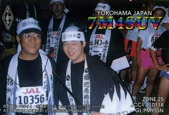ホノルルマラソン 1991