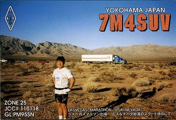 ラスベガスマラソン 1997