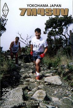 マレーシア・クライマソン 2000
