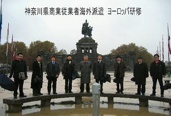 ヨーロッパ研修 2004