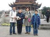 中国 2007