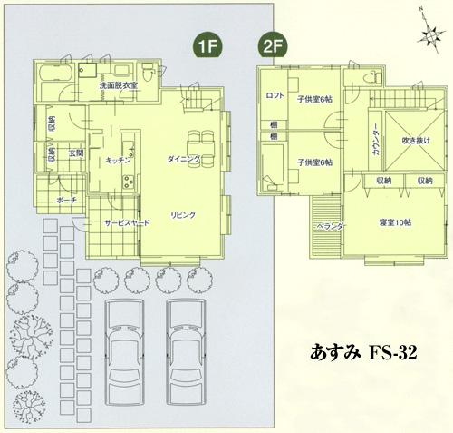あすみ FS-32 立面図