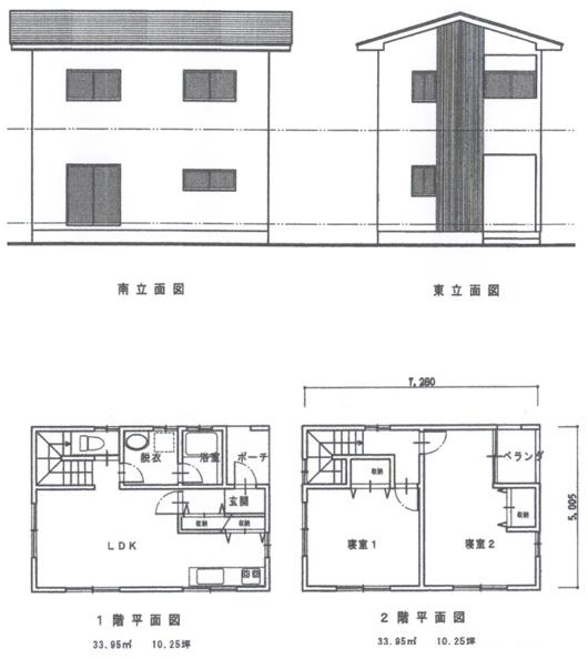 なごみ[BN-20]