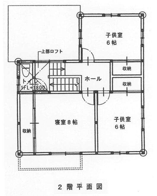 あすみ[FE-31]