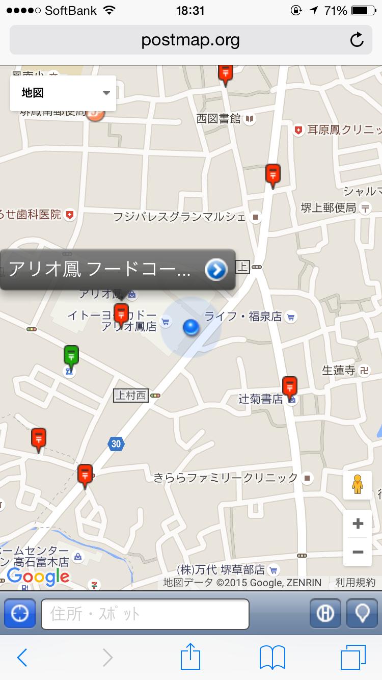 ポストマップ1