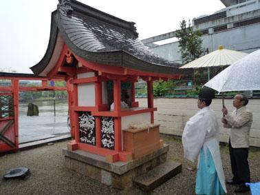 采女神社 | 奈良の整体 白樺整体...