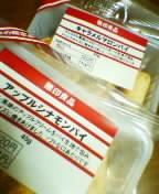 無印のお菓子!.jpg