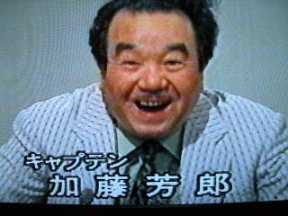 漫画家、加藤芳郎さん死去 | たけしのクイズパンチ