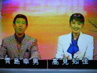 青島幸男の画像 p1_35