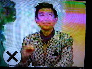青島幸男の画像 p1_7