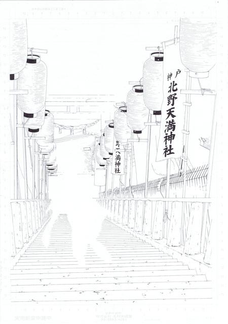 15歩扉ブログ用.jpg