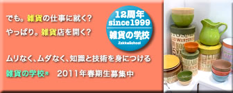 2011_s.jpg
