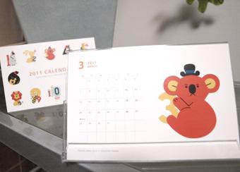 サタケさんイラストカレンダー