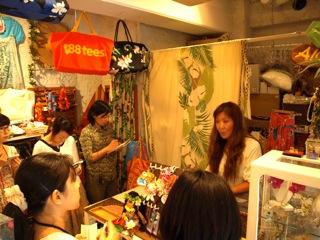 2011_sp_aloha008.jpg