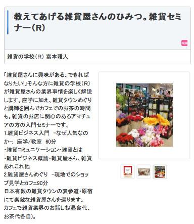 NHK画像