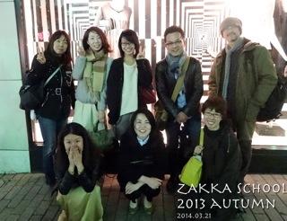 2013秋親睦会