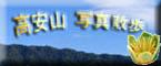 logo150-60