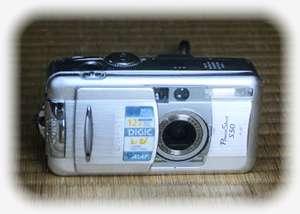 PowerShot S50 46159-2