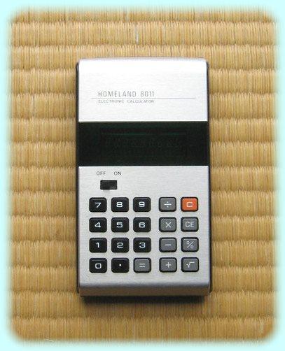 pss06114-2