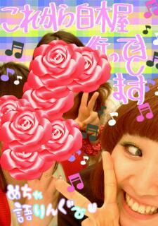 20110903_170045.jpg