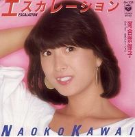kawai_naoko.jpg