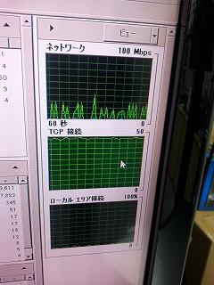 TCPコネクション_サムネ.jpg