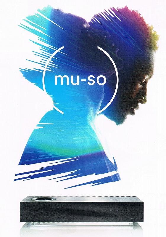 s-mu-so_ad02.jpg