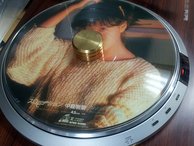 akina_PictureDisc002.jpg