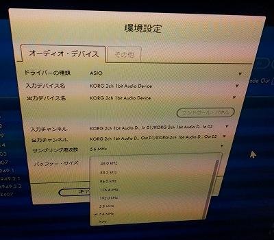 s-サンプルレート設定.jpg