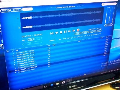 s-audiogate4_02.jpg