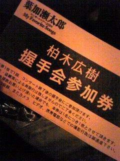 SBSH07051.JPG