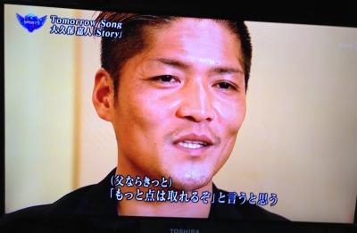 tommorwsong_ookubo_3