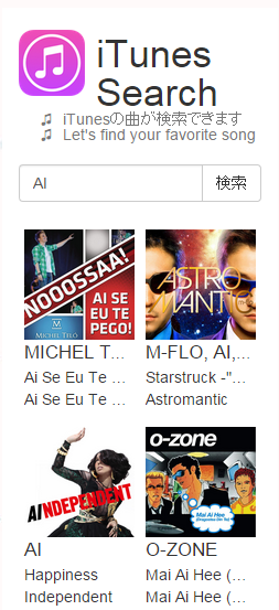 iTunesSearch_2