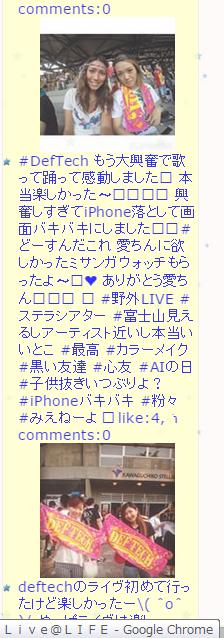 0712_insta_4.png
