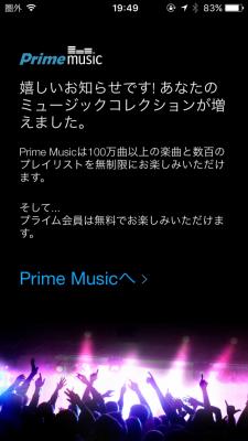 primemusic7