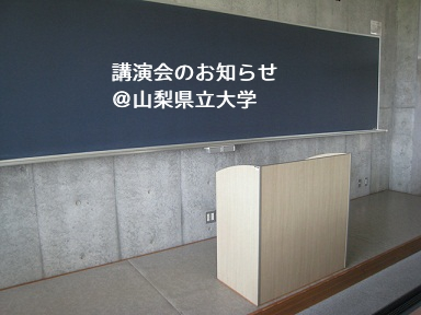 20110930lecture.jpg