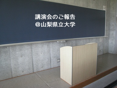 20111018lecture.jpg