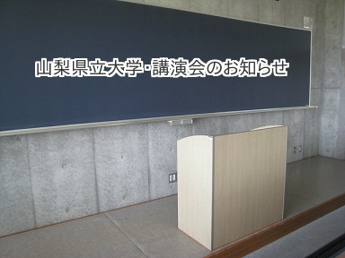20130421lecture.jpg