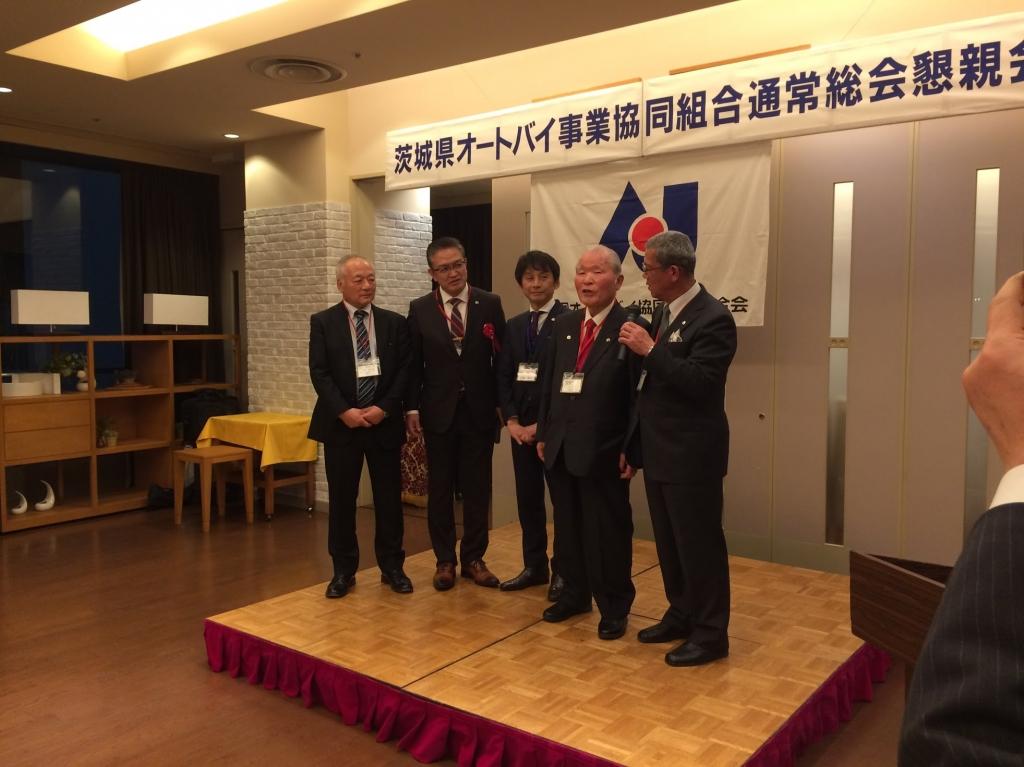 締めは、原美光AJ埼玉理事長。森田伊活様、村島政彦様、大村会長と