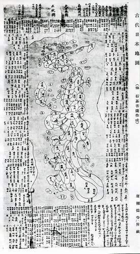 古代日本地図