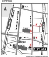地図/JR新田駅